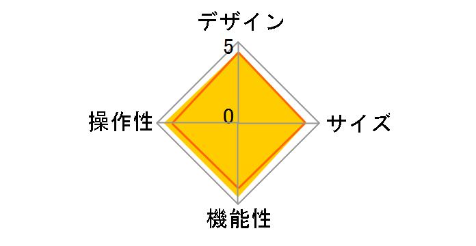 12.9インチiPad Pro(第4世代)用 Magic Keyboard 日本語(JIS) MXQU2J/A