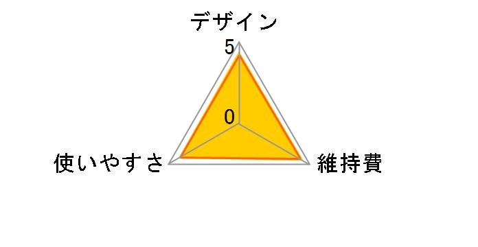 HC5690/17