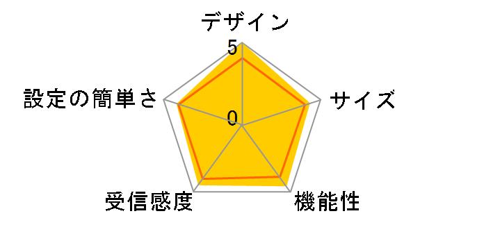 ZenWiFi AX (XT8) 2台セット [ホワイト]
