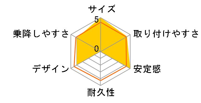 i-Arc360°キャノピー付 [グレー]