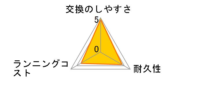 EW0800-W [白]