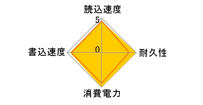 XPG SX8100 ASX8100NP-2TT-C
