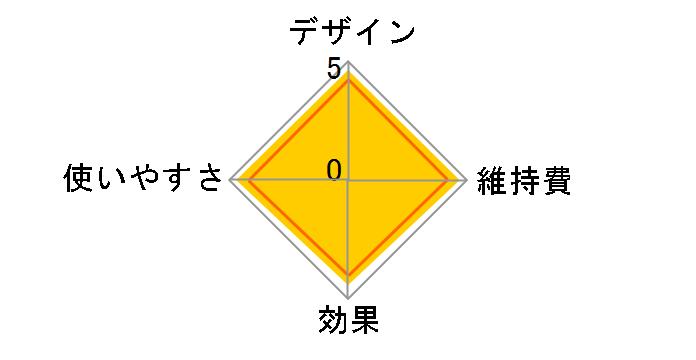 スチーマー ナノケア EH-SA3B