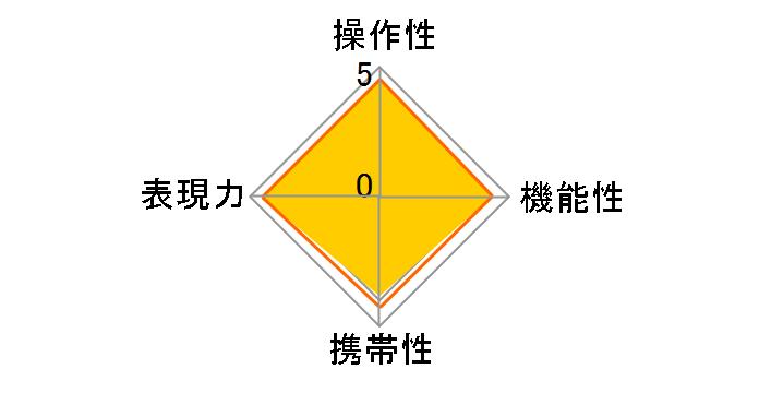 105mm F2.8 DG DN MACRO [ソニーE用]