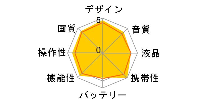 DJI POCKET 2 Creator コンボ
