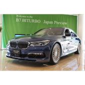 「BMWアルピナB7ビターボ リムジン ロング」日本上陸