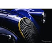 モーガン プラス8 の50周年記念車、ティザーイメージ…車両はジュネーブモーターショー2018で発表へ