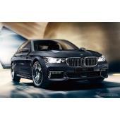 BMW 7シリーズ、価格大幅ダウンの特別仕様車を発売 装備を厳選