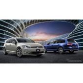 VW ゴルフヴァリアント、先進装備充実の特別仕様車「テックエディション」発売