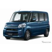 スバル シフォン、快適・安全装備充実の特別仕様車を発売