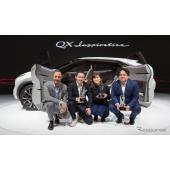インフィニティの電動SUVコンセプト、3つのデザイン賞を受賞…デトロイト2019