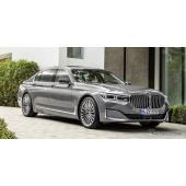 BMW 7シリーズ 改良新型、大型グリルで表情一新…フルデジタルコクピット搭載