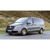 メルセデスベンツ Vクラス 改良新型、新ディーゼルは燃費13%向上…欧州発表
