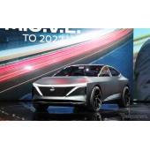 ショーを活気づけたトヨタ、EV化と自動運転化の中で新たなデザインを提案した日産