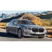 BMW 7シリーズ 改良新型、530馬力ツインターボ搭載…ジュネーブモーターショー2019で発表へ