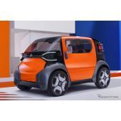 シトロエンが小型EVコンセプト、ブランド誕生100周年を祝う…ジュネーブ2019