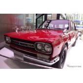 日産 星野専務「スポーツカーは日産の基礎でありコア」…GT-R50周年記念車など発表