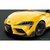【トヨタ スープラ 新型】TRD、GRパーツを発売…CFRP製エアロパーツと19インチ鍛造アルミ
