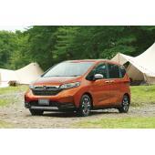 ホンダがマイナーチェンジした「フリード」を発売 SUVスタイルの「クロスター」登場