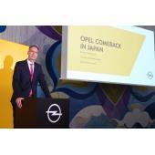 オペルブランドが日本で復活 2021年後半に3モデル発売