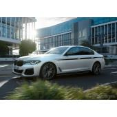 BMW 5シリーズ 改良新型にMパフォーマンスパーツ…欧州で設定