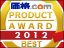 価格.comプロダクトアワード2012 発表!