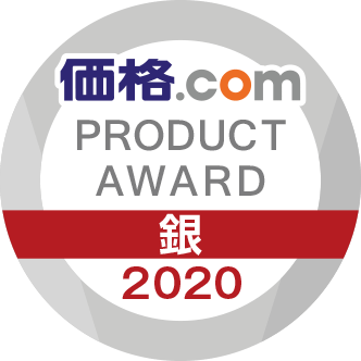 価格.com PRODUCT AWARD 2020 銀賞