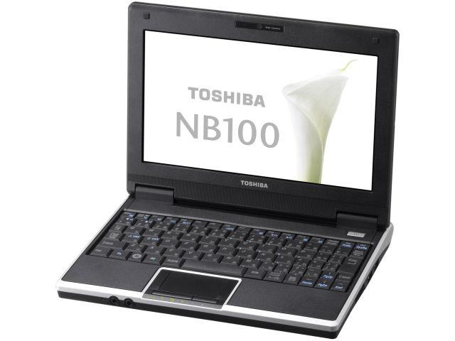 NB100 PANB100NL の製品画像