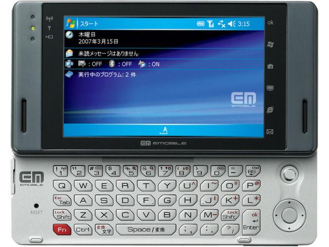 EM・ONE S01SH イー・モバイル の製品画像