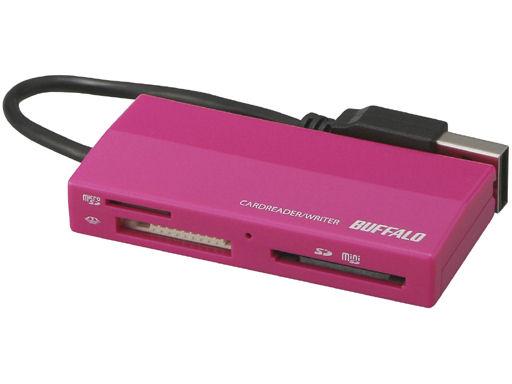 BSCRA28U2PK (USB) (28in1) の製品画像