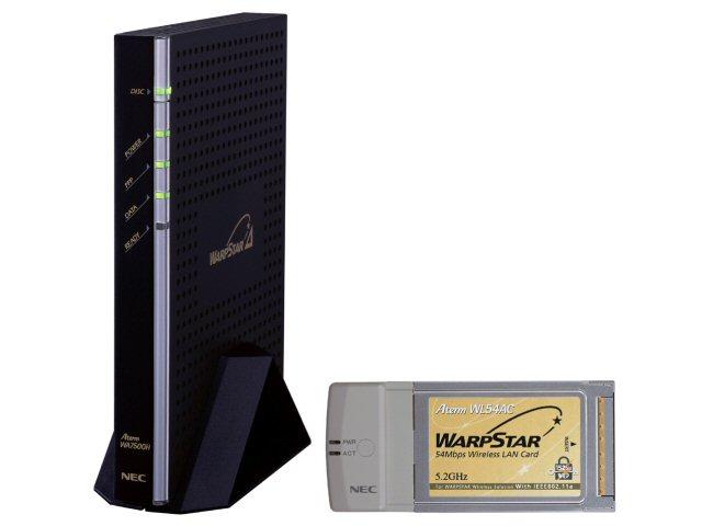 AtermWA7500H+WL54AC*2 の製品画像