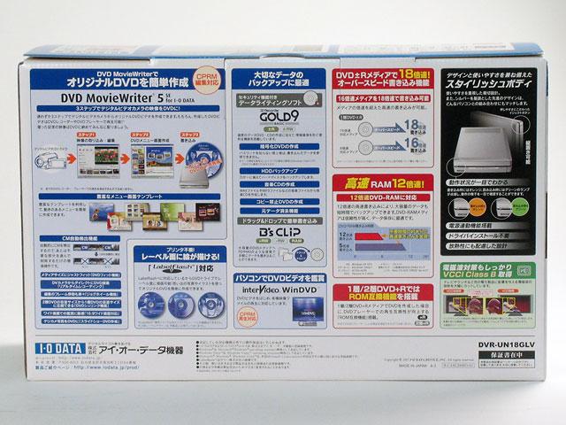 『パッケージ2』 DVR-UN18GLV の製品画像