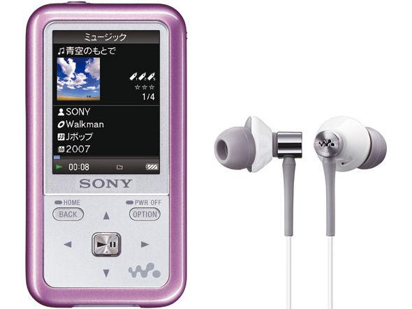 NW-S616F ピンク (4GB) の製品画像