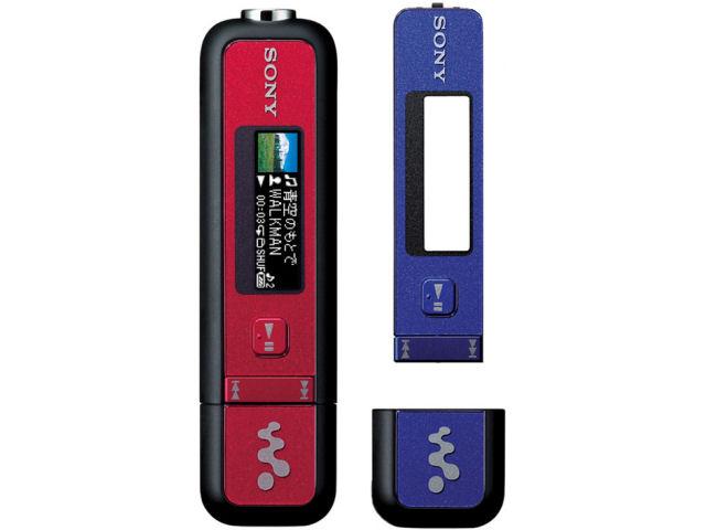 NW-E025F ブレイジングレッド&インディゴブルー (2GB) の製品画像