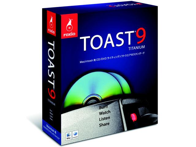Toast Titanium Mac