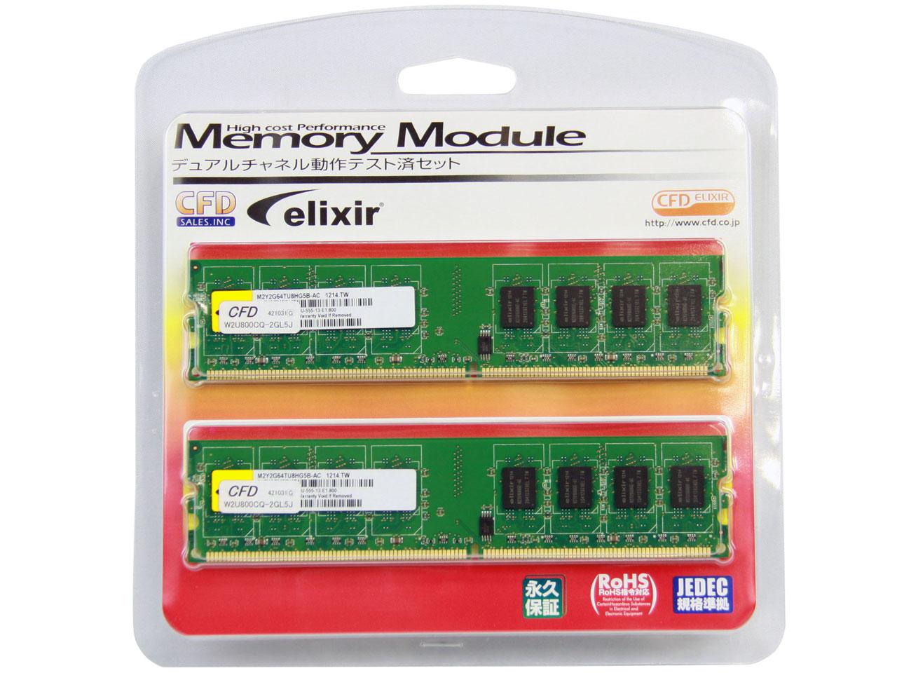 W2U800CQ-2GL5J (DDR2 PC2-6400 2GB 2枚組) の製品画像