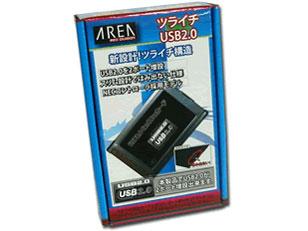 『パッケージ』 ツライチUSB2.0 SD-CBU2-Z1 (USB2.0) の製品画像