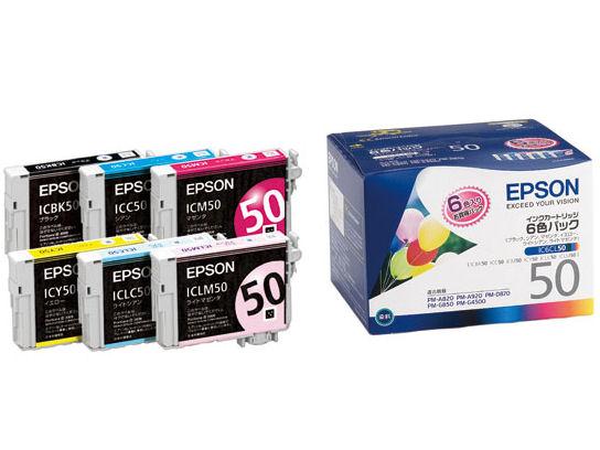IC6CL50 (6色パック) の製品画像
