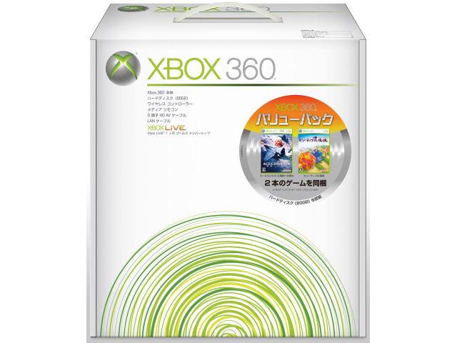 Xbox 360 (60GB) バリューパック の製品画像
