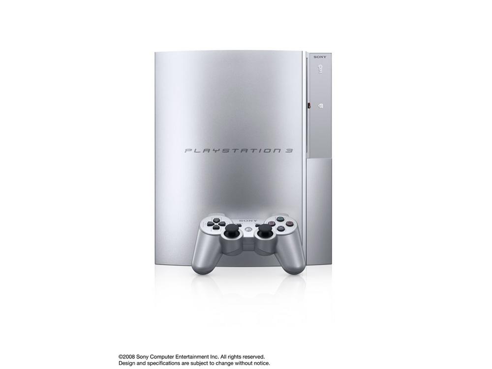 『本体 縦置き 左側面1』 プレイステーション3 HDD 40GB サテン・シルバー(CECHH00 SS) の製品画像