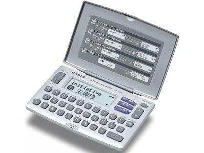XD-E55