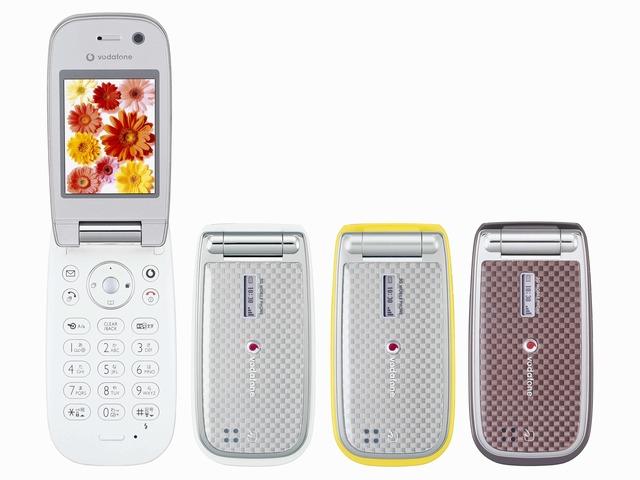 価格.com - Vodafone 804SH の製...