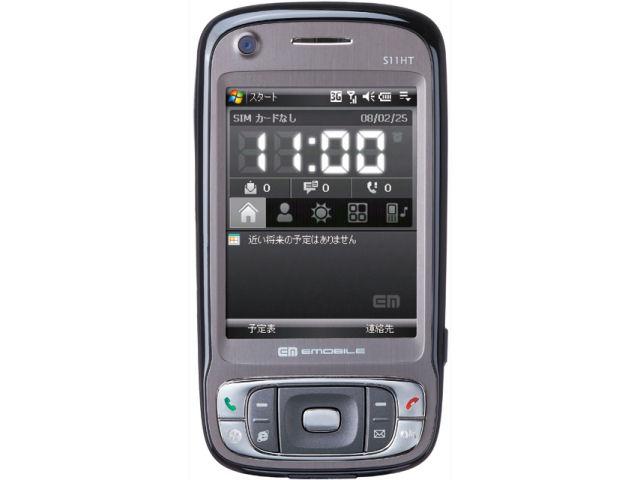 S11HT (EMONSTER) イー・モバイル の製品画像