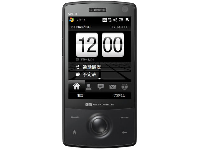 HTC Touch Diamond S21HT 製品画像