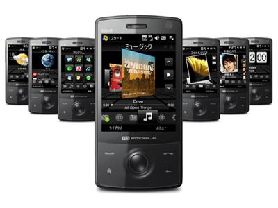 『画面イメージ』 Touch Diamond S21HT イー・モバイル の製品画像