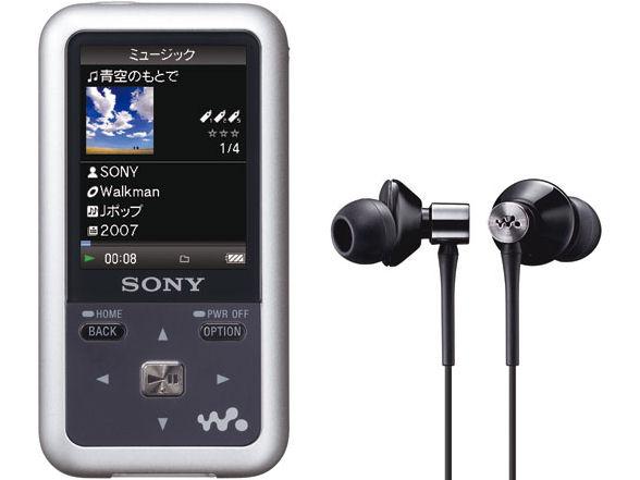 NW-S616F [4GB] の製品画像