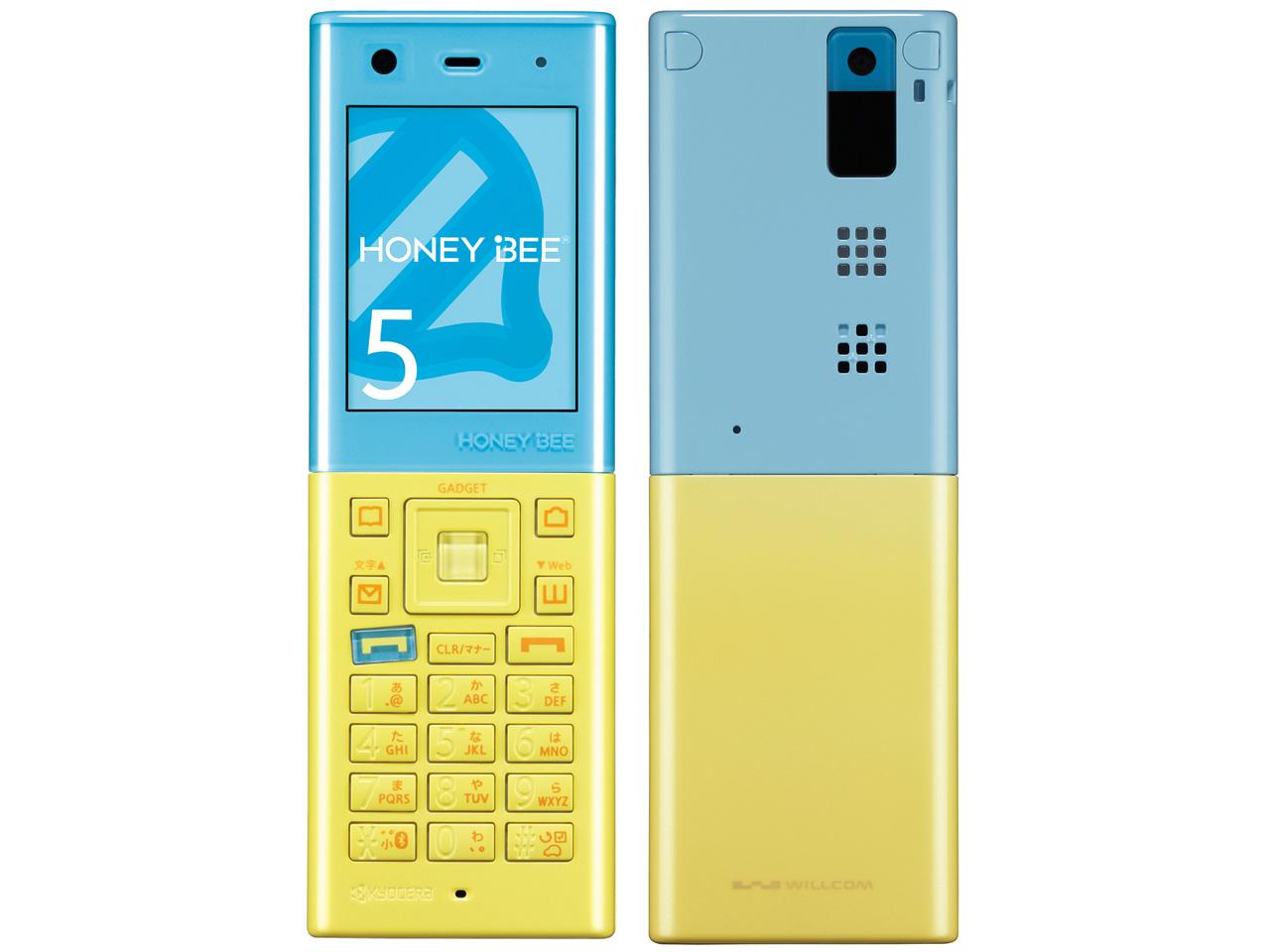 HONEY BEE 5 WX07K の製品画像