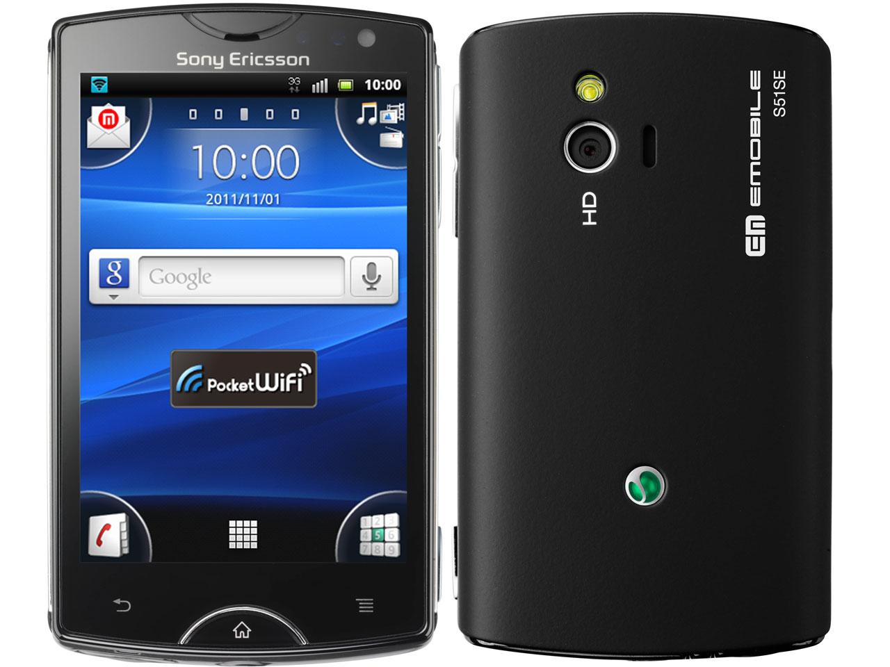 ソニーモバイルコミュニケーションズ Sony Ericsson mini 製品画像