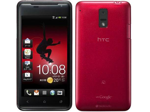 HTC HTC J 製品画像