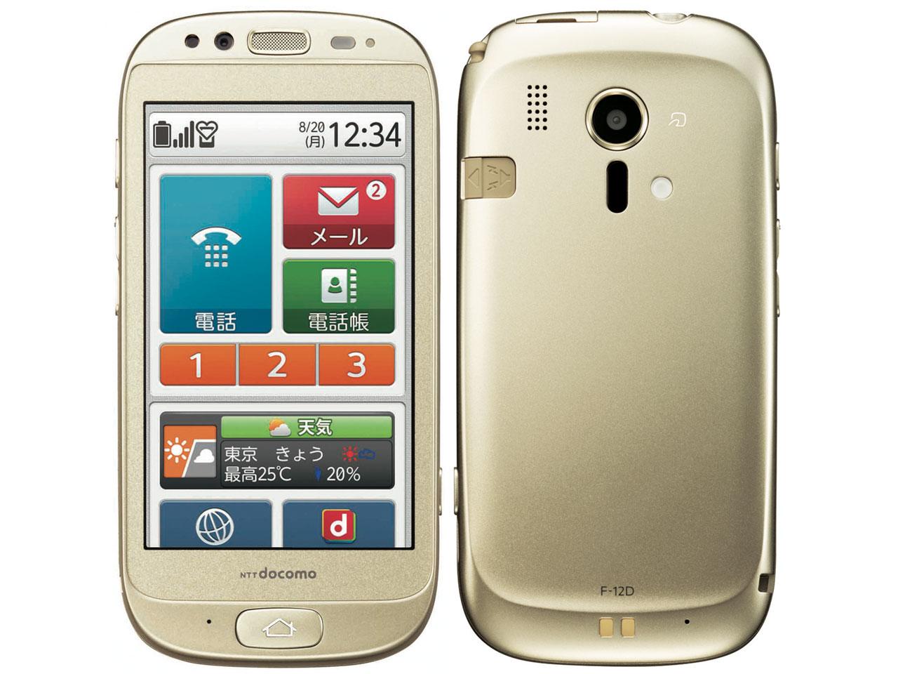 富士通 らくらくスマートフォン 製品画像